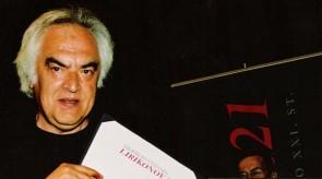 2007 ‒ Andrej Medved (SI)