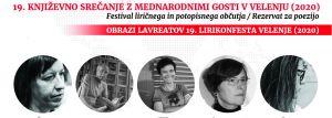 LIRIKONFESTOVE DVAJSETINKE (28): SLAVNOSTNA AKADEMIJA POETIČNA SLOVENIJA 2020 s podelitvijo festivalnih nagrad in priznanj 19. Lirikonfesta Velenje (2020))